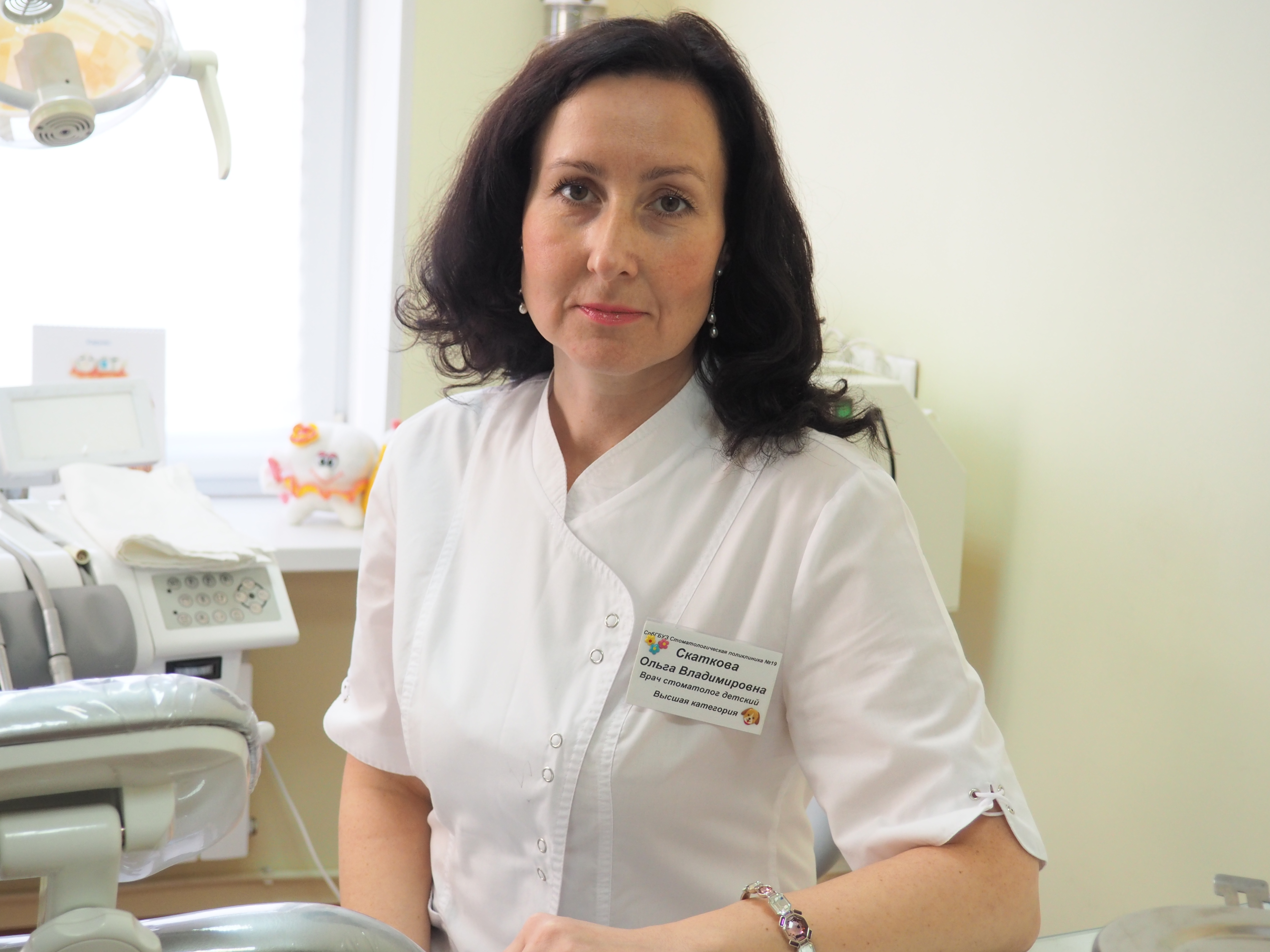 Стоматологическая клиника улыбка долгопрудный